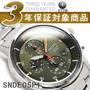 Seiko chronograph mens watch green dial-silver stainless steel belt SNDE05P1