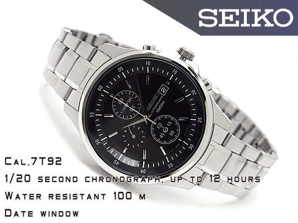 Seiko men's 1 / 20 sec high speed Chronograph Watch Black Dial stainless steel belt SNDE19P1
