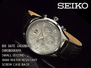 Seiko chronograph mens watch guilloché White / Rose Gold Dial black leather belt SPC087P1