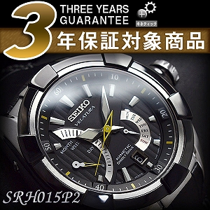 Seiko velatura kinetic direct drive mens watch black dial black leather belt SRH015P2