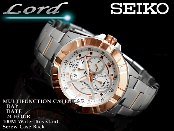 Seiko road men's multifunction watch rose gold / white silver stainless steel belt SRL068P1