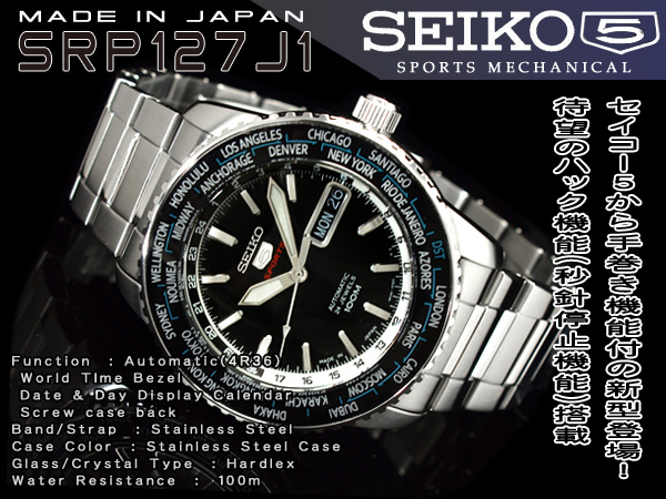 Seiko 5 sports mens automatic winding watch world time black dial stainless steel belt SRP127J1