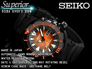 セイコースーペリア men's automatic self-winding hand wrapped diver's watch new monster Orange dial black polyurethane belt SRP311J2