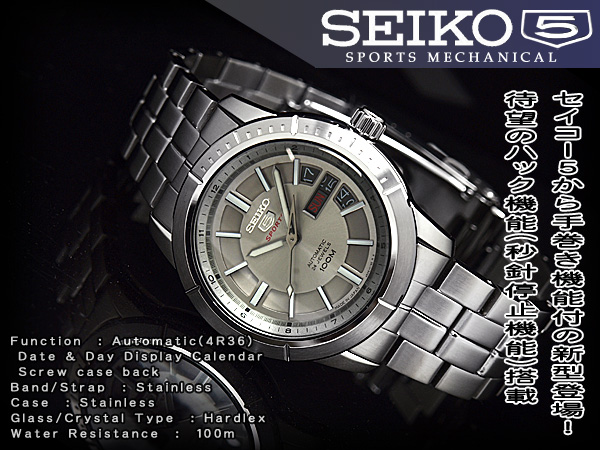 男子的式精工5体育活动手表银子拨盘不锈钢皮带SRP335J1
