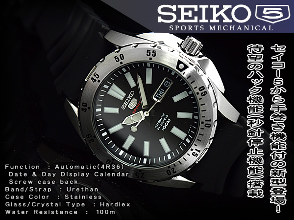 Seiko 5 sports mens automatic winding watch black dial polyurethane belt SRP357K2