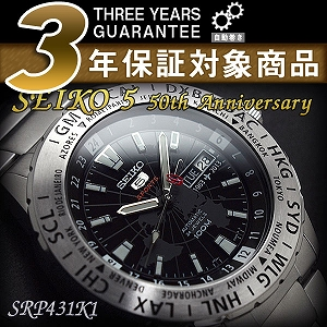 精工100周年纪念限定型号精工5体育人自动卷手表黑色拨盘银子不锈钢皮带SRP431K1
