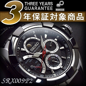 Seiko velatura kinetic direct drive mens watch black dial black leather belt SRX009P2