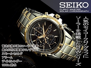 Seiko men's alarm chronograph solar watch black dial Silver / Gold stainless steel belt SSC142P1