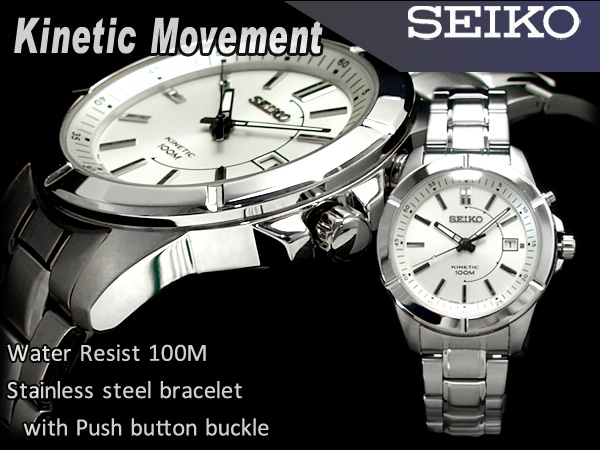 Seiko kinetic mens Watch Silver Dial stainless steel belt SKA535P1