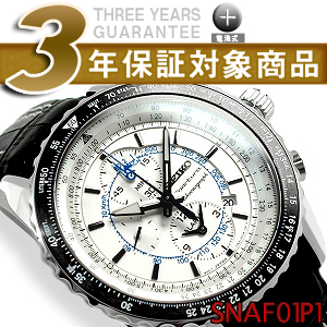 Seiko sportura men's パイロットアラームクロノ chart watch Silver Dial leather belt SNAF01P1