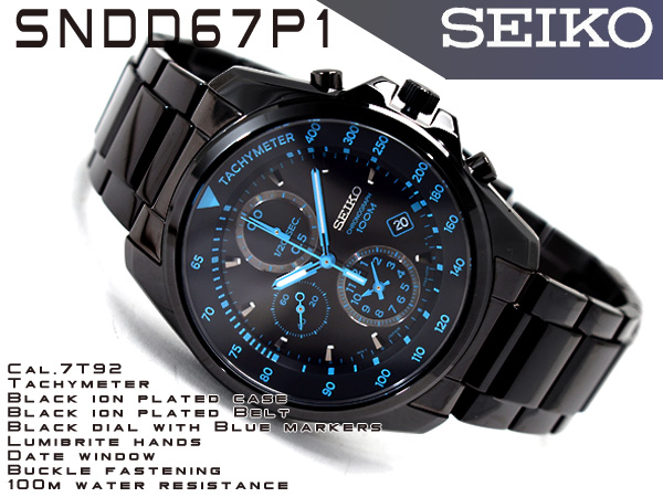 SEIKO men Highway chronograph watch Japanese non-release foreign countries model black X blue dial black stainless steel belt SNDD67P1