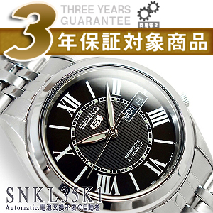 Seiko 5 mens automatic watch-black dial-stainless steel belt SNKL35K1