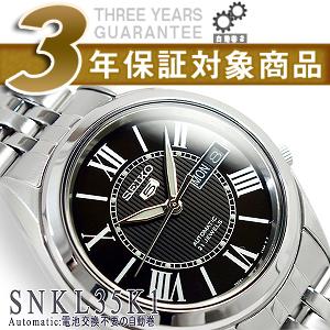 【逆輸入SEIKO5】セイコー5 メンズ自動巻き腕時計 ブラックダイアル ステンレスベルト SNKL35K1