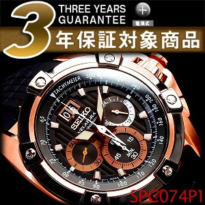 Seiko velatura ビッグデイトクロノ men's watch black × pink gold dial-urethane belt SPC074P1