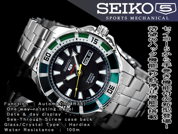 Seiko 5 hand-wound & wound by automatic mens watch black dial stainless steel belt SRP205J1