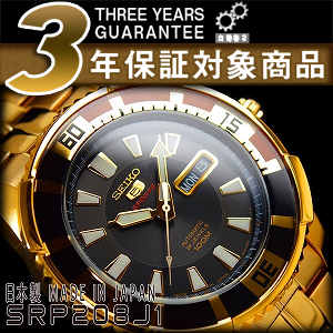 Seiko 5 hand-wound & wound by automatic mens watch black dial gold stainless steel belt SRP208J1