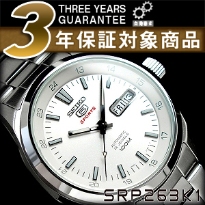 精工体育人自动卷式手表银子拨盘不锈钢皮带SRP263K1