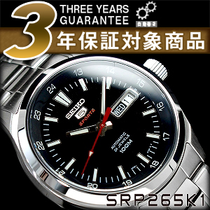 Seiko sports mens automatic winding watch black dial stainless steel belt SRP265K1