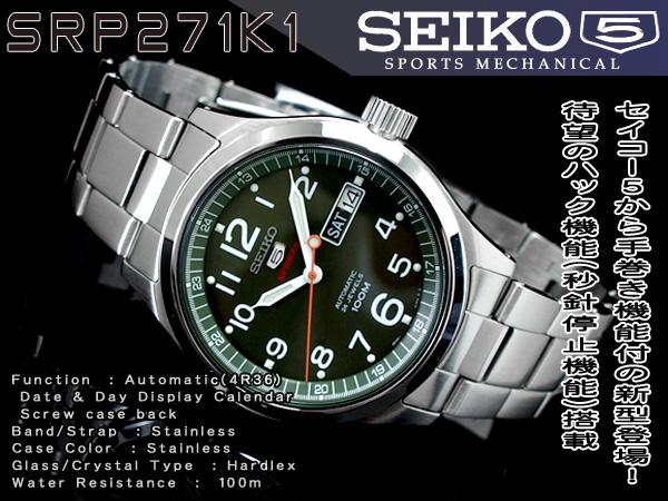 精工 5 体育男装自动上弦手表橄榄绿色拨号不锈钢带 SRP271K1