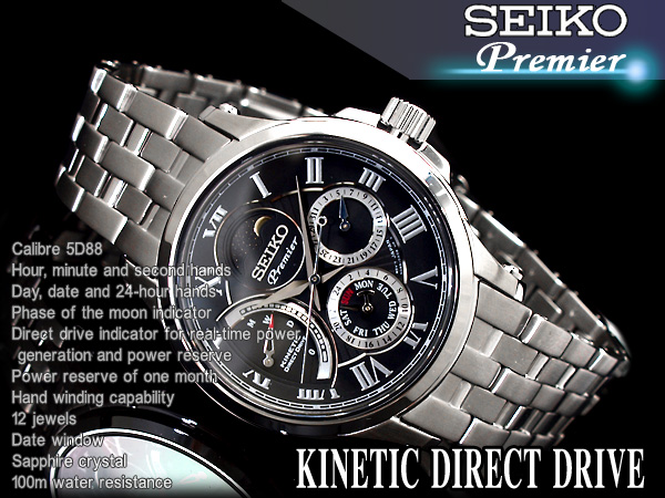 Seiko Premier kinetic direct drive mens watch black dial stainless steel belt SRX005P1