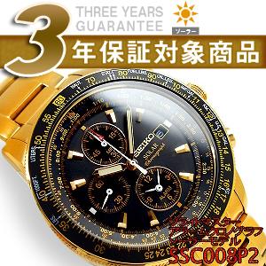 Seiko mens pilot Chrono graph solar watch black dial stainless steel gold belt SSC008P2