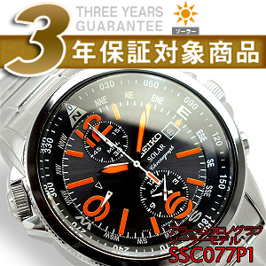 Seiko men's alarm chronograph solar watch black × orange dial-stainless steel belt SSC077P1
