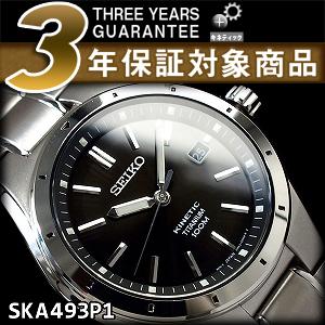 Seiko kinetic men's Watch Black Titan belt SKA493P1