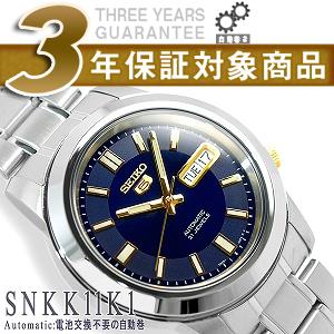 【逆輸入SEIKO5】セイコー5 メンズ自動巻き腕時計 ネイビー×ゴールドダイアル ステンレスベルト SNKK11K1