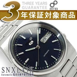 Seiko 5 men's gender unisex automatic watch mature black dial stainless steel belt SNXL43K
