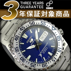 5 SEIKO SEIKO five self-winding watch men watch blue pyramid dial silver stainless steel belt SNZD69K1