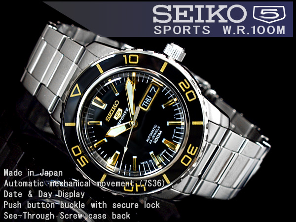 23913619d17 seiko specialty store 3s  Seiko 5 mens automatic watch black   gold ...