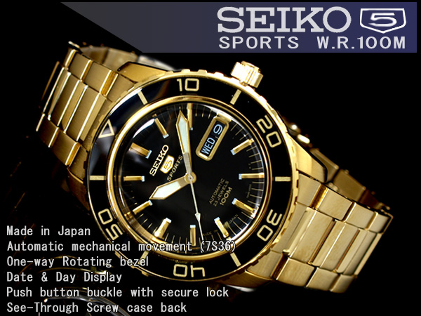 Seiko 5 men's automatic self-winding watch gold × SNZH60J1 black stainless steel belt