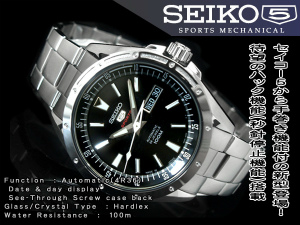 Seiko 5 hand-wound & wound by automatic mens watch black dial silver stainless steel belt SRP153J1