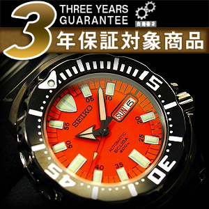 怪物自动计时手表橙色表盘黑色挡板-金属皮带 SZEN001