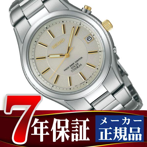 【SEIKO SPIRIT】セイコー スピリット ソーラー電波 メンズ腕時計 SBTM199 【正規品】【ネコポス不可】