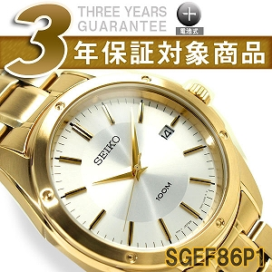 Seiko men's 3 hand date Watch Silver Dial gold stainless steel belt SGEF86P1