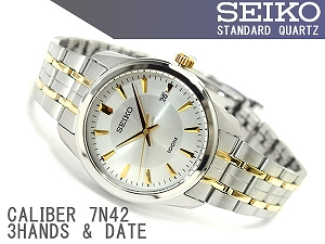 Seiko men's 3 hand date Watch Silver Dial ゴールドコンビ stainless steel belt SGEG07P1