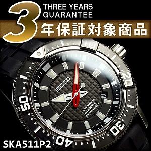 Seiko men's kinetic watch black dial polyurethane belt SKA511P2