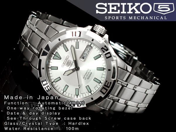 Seiko 5 sports mens automatic winding watch Silver Dial stainless steel belt SNZJ37J1