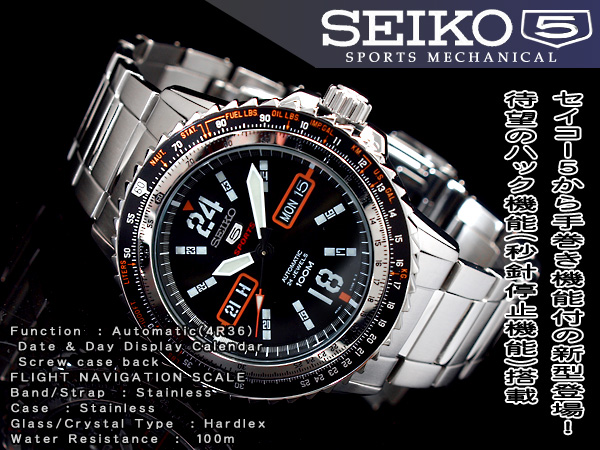 Seiko 5 mens automatic watch-black dial-stainless steel belt SRP347K1