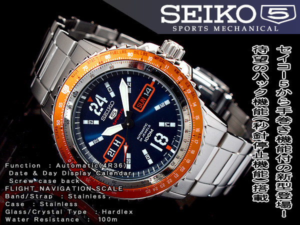 Seiko 5 men's automatic self-winding watch metallic Navy dial stainless steel belt SRP351K1