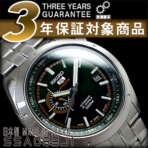91702dac4b ナイロンベルト レッド×ブラック セイコーファイブスポーツ 自動巻き手巻付 【AYC】 【逆輸入SEIKO5 SPORTS】 メンズ腕時計 限定品  日本製 SRPA87J1