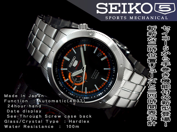 Seiko 5 hand-wound & wound by automatic mens watch black dial stainless steel belt SSA067J1