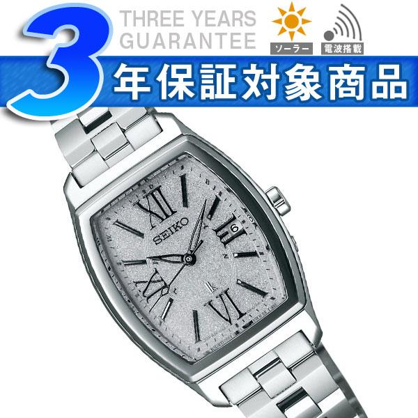 精工露琪亚女式手表太阳能收音机观看联合国教科文组织 Saki 冻结白色 SSVW027