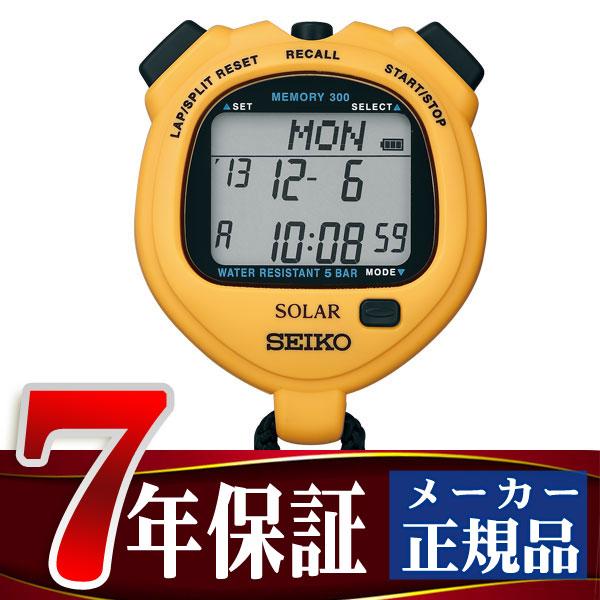 PROSPEX精工专业规格的太阳能秒表黄色SVAJ003 upup7