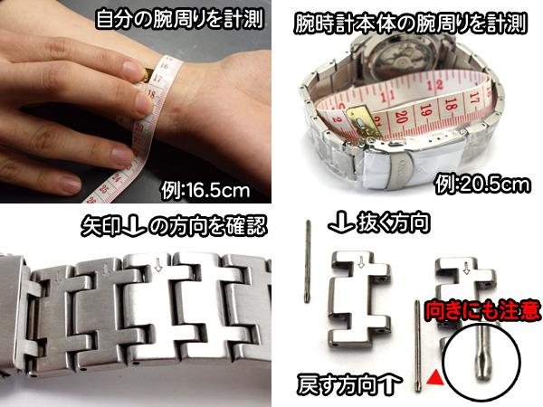 【腕時計用工具】 サイズ調整器(保持器) バントピン抜き棒 1.0mm ミニハンマー3点セット WT-SIZE-3SET 【】