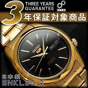 【日本製逆輸入 SEIKO5】セイコー5 メンズ 自動巻き式腕時計 ゴールド×ブラック ゴールドステンレスベルト SNKL50J1