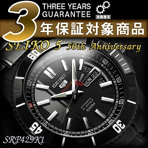 精工 100 周年纪念有限模型精工 5 体育男装自动手表 IP 黑色挡板黑色 x 银拨号 IP 黑色不锈钢带 SRP429K1