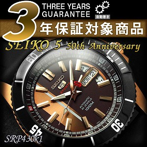 Seiko centennial anniversary limited model Seiko 5 sports mens automatic winding watch rose gold case Black bezel Brown / rose gold black rubber belt SRP430K1