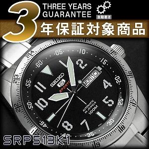 精工 5 体育男装自动上弦手表黑色拨号银色不锈钢带 SRP513K1